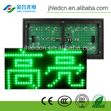 LED Moving message/number Display Board Outdoor LED Display Sign p10 Single color Green LED Board