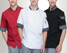 Mens Summer Waiter Service Chef Cook Clothes