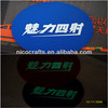 Factory direct sale promotional gift silicone non-slip LED cup coasters available with all sizes