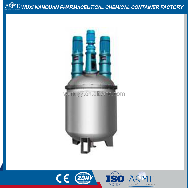 dispersing mixing multifunctional dispersion kettle/tank/container