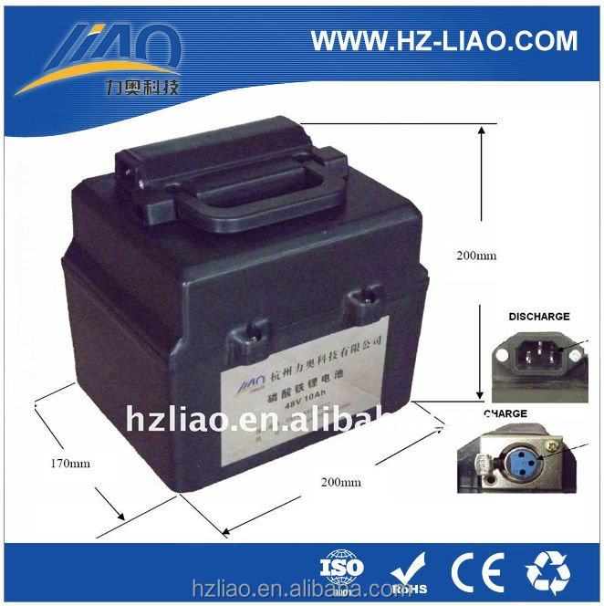 lithium ion battery battery pack motorcycle battery mgm