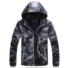 Camouflage Jackets Men's Coats 2017 Spring Summer Casual Camo Male Jackets Army Military Men Outerwear Slim