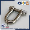 China Manufacture Direct Sale Rigging Hardware