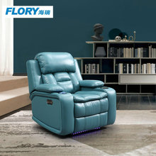 2018 high end double power motor genuine leather couch living room sofa with swing recliner chair