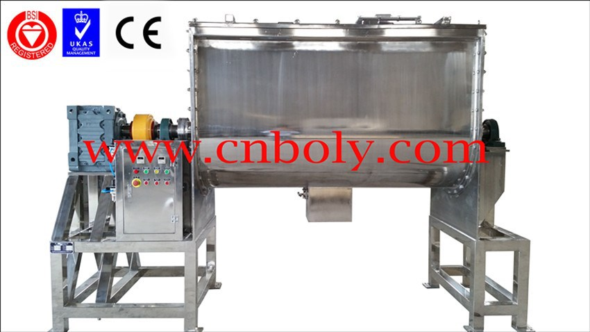 powder granules well mixed machine with CE