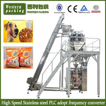 food packaging machine, food packing machine