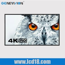 58 inch LED Full UHD Super Resolution 4K Monitor