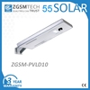 10W Solar Integrated Street Light With