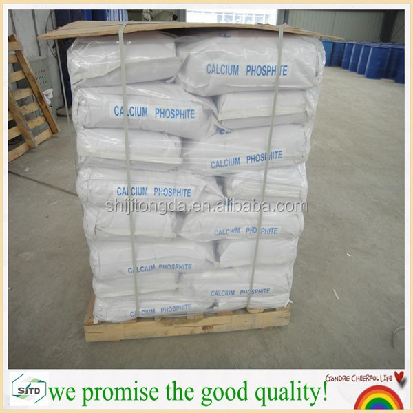 Specializes in providing price stability 98%min, Calcium Hypophosphite