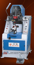 DS-628 Automatic counter lasting machine