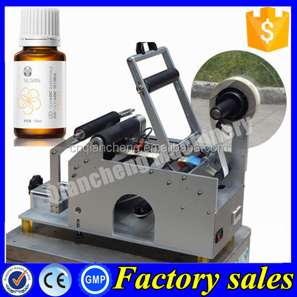 Shanghai small vial labeling machine manual,6ml attar adhesive labeller