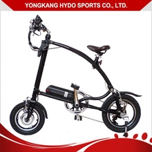 City Design Mini Folding Electric Bike With Pedals