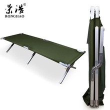 Fashionable Design Army Beds for Sale