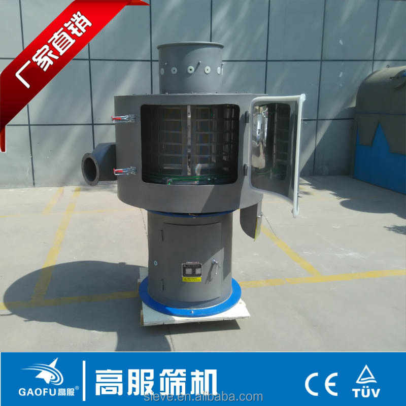 Airflow sieve machine for Rubber additives