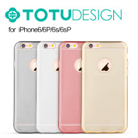 TOTU Beautiful Cheap Soft Series Simple Frosted TPU Phone Case for iPhone 6s