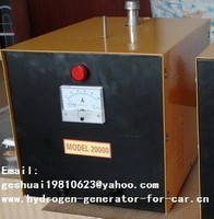 HHO hydrogen generator fuel saver for car truck, genset, HHO fuel cell