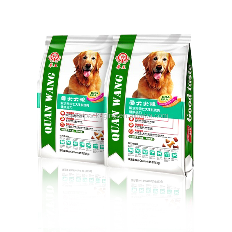 Cheapest custom print moisture proof reclosable ziplock plastic pet food / animal feeds aluminum pouch