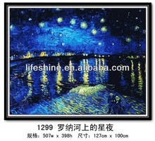 "Beautiful crystal painting famous art paintings""Starry Night Over the Rhone"""
