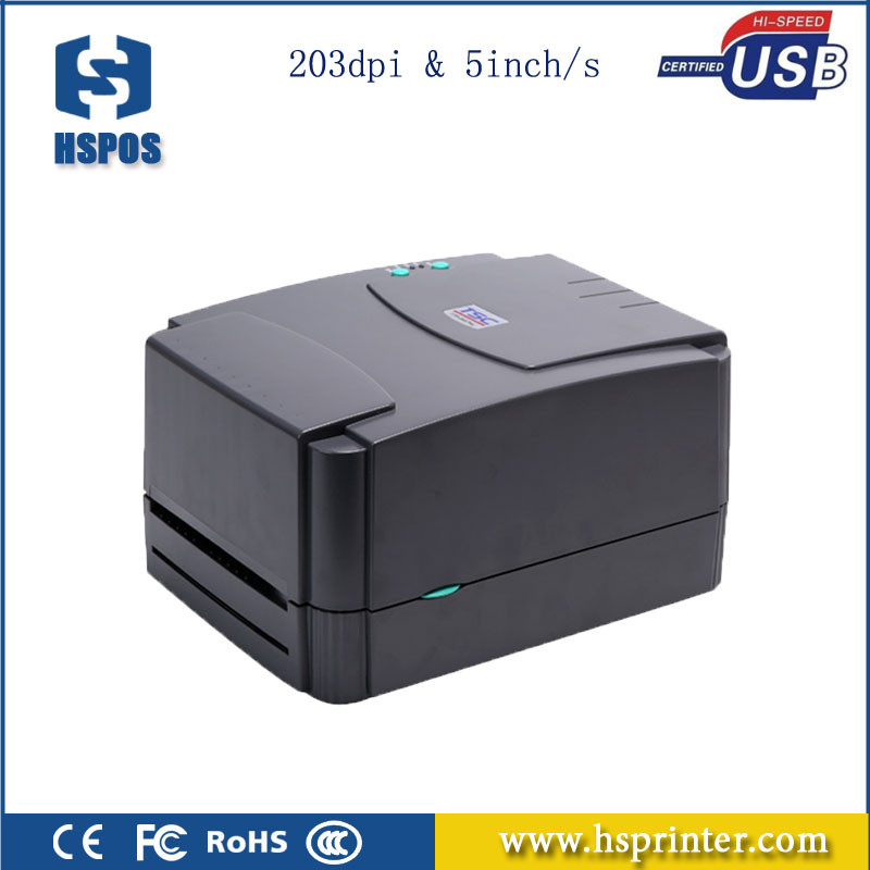 tsc ttp-244 plus barcode printer with 200DPI ttp-244 pro