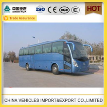 china coach bus price luxury sleeper bus for sale