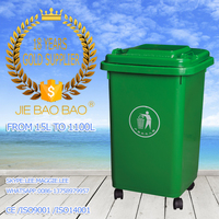 JIE BAOBAO! FACTORY MADE HDPE 50L MOBIL PLASTIC CHEAP TRASH CAN COVERS