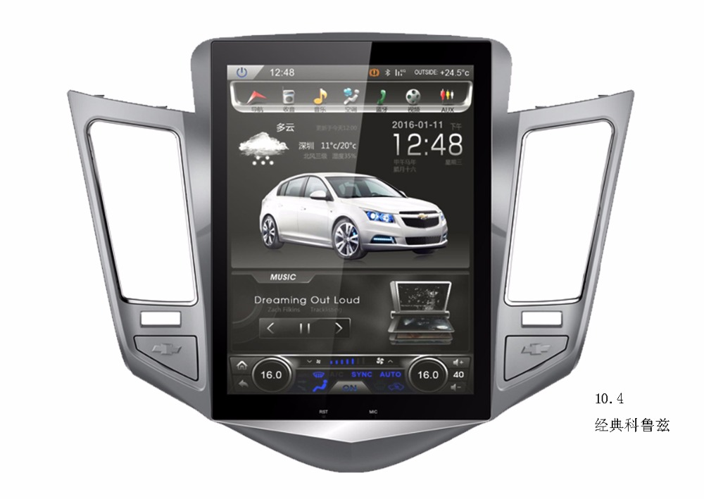 Newest OEM 10.4 inch GPS 1080P android HD car radio for Chevrolet Cruze 2010 - 2014 with Bluetooth navigation DAB aux