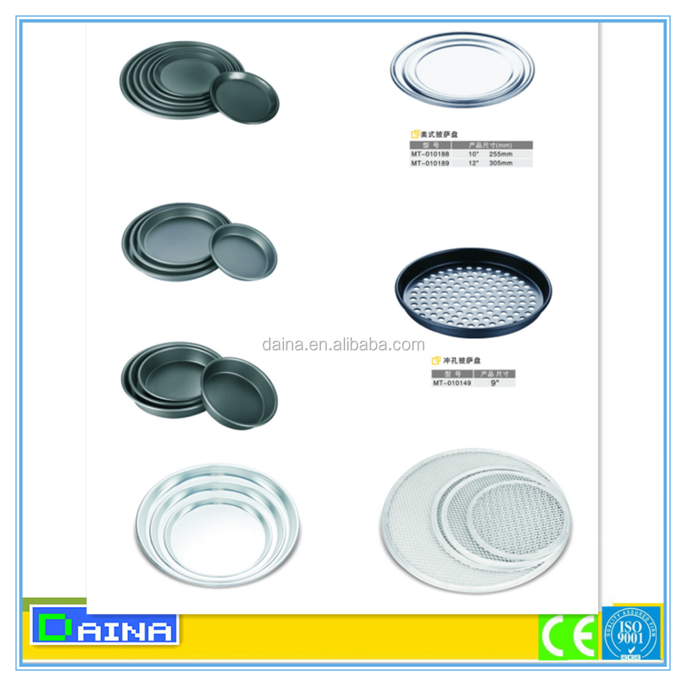 Carbon steel hole pizza pan in round sharp , Bakeware, pizza tray, baking tray