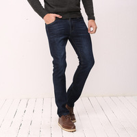 New autumn dark and straight men's jeans big size cultivate one's morality spring men's pants