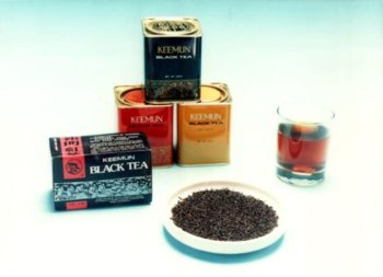 KEEMUN ANHUI BLACK TEA H1003