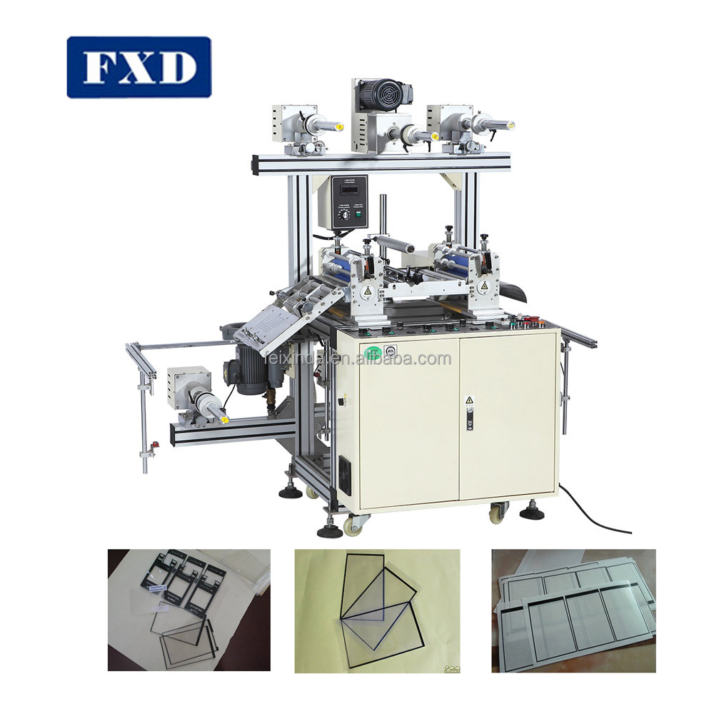 CPE EPE VCI film laminate machine