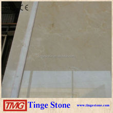 Beige marble crema marfil slab with factory price