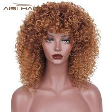 AISI HAIR beyonce fashion blonde afro short kinky curly synthetic wigs for black women