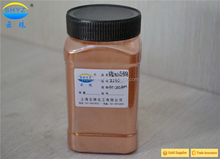 Yunzhu Glaring Metal cosmetics iron oxide pigments