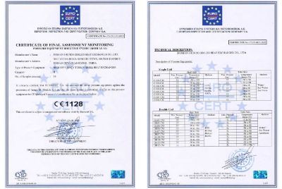 Certificate of final assessment monitoring