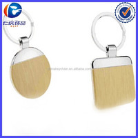 Promotional cheap Wood Key fob with Logo