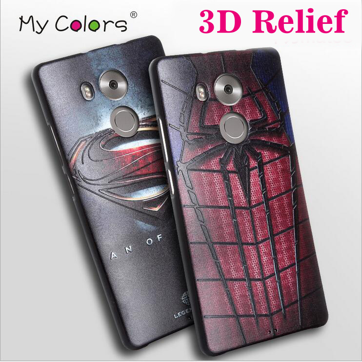 Fashion 3D Relief Custom Emboss Mobile Phone Soft Case Cover For Huawei