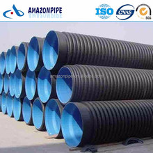 Factory price buried drain pipe double wall polyethylene HDPE sewer pipe
