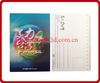 New fashion 3d lenticular greeting card/postcard for kids gift