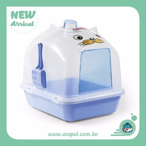 Translucent Dome covered Pet toilet new premium Cat Pet Litter Box with Scoop and Sifter