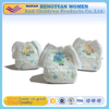 Disposable Pant Style Training Baby Pull Diaper New Fashion Plastic PVC Panty Type Nappy manufacture