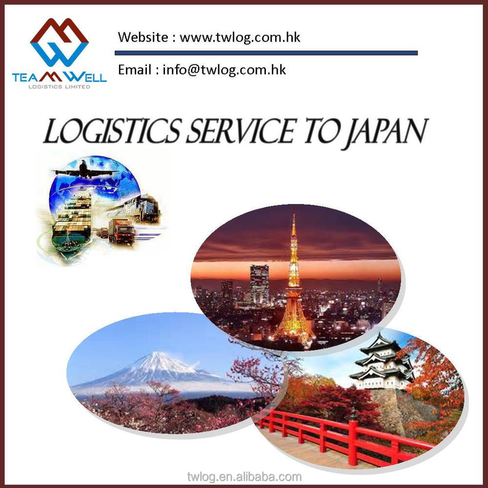 Sea Freight Logistics from Shanghai to JAPAN TOKYO
