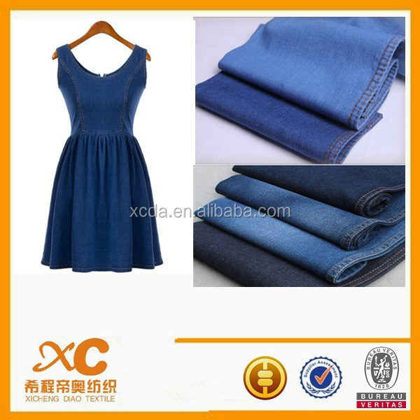 recycled denim jeans material for sale in Alibaba