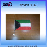 100% polyester Kuwait car window flags