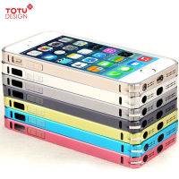 aluminum bumper case for cell phone case