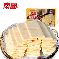 Hainan tourism specialty snack Nanguo Coconut crackers 80g Thin and Crispy Biscuit
