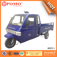 2016 Hot Sale Strong Heavy Load 250CC Cargo Closed Driver Cabin Three Wheel Motorcycle
