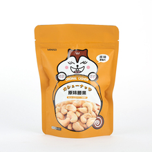 Resealable snack food stand up custom plastic packaging bag