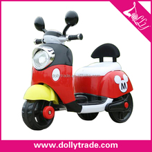 Child Ride On Toy Motorcycle Ride On Car Three Wheel Ride On Car Electric Ride On Car
