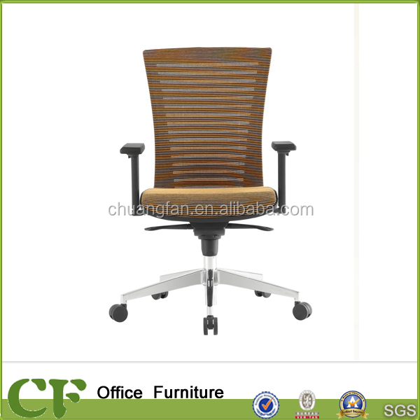 GZ furniture manufacturer office superior golden color executive chair for sale
