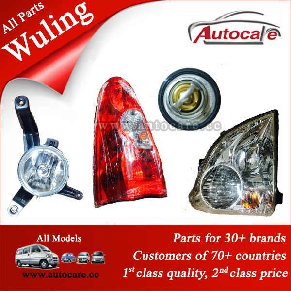 head lights of Wuling <strong>autos</strong>